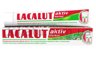 Lacalut Active Herbal паста за зъби 75 мл.